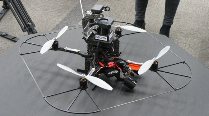 FLYING DRONE SECOM12